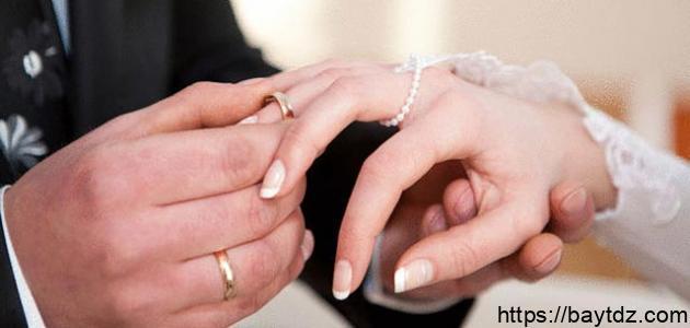 أسباب تأخر الزواج للبنات