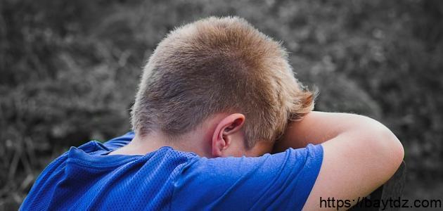 أسباب ضعف الشخصية عند الأطفال