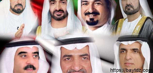أسماء حكام الإمارات السبع