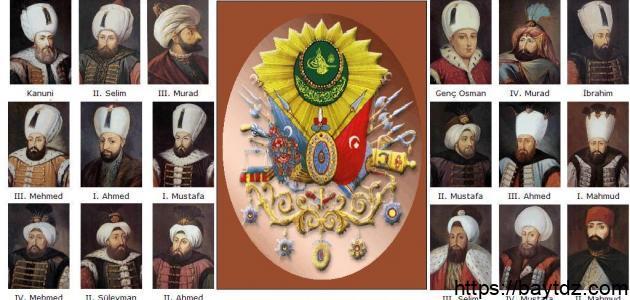 أسماء سلاطين الدولة العثمانية