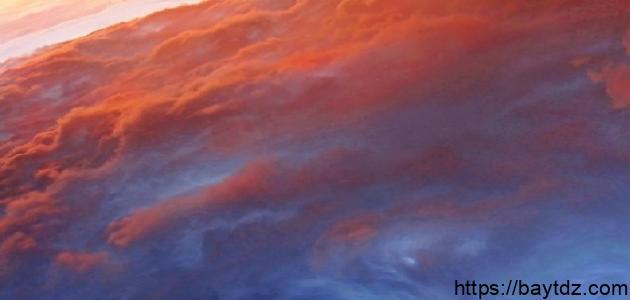 أسماء طبقات الغلاف الجوي