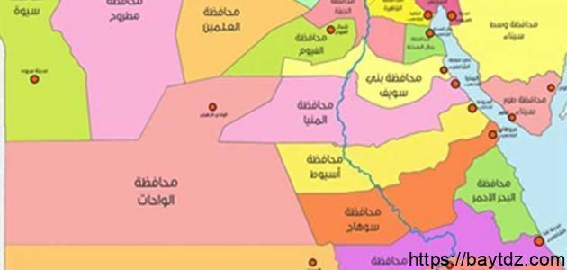 أسماء محافظات مصر