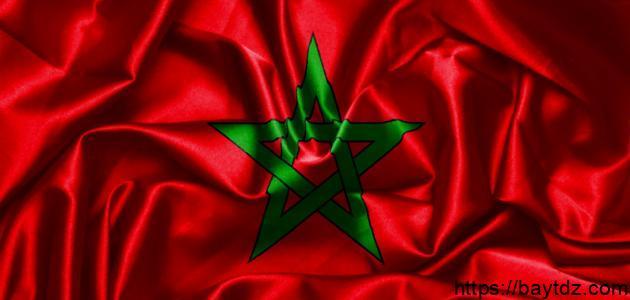 أسماء مدن المغرب