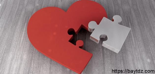 أسهل طريقة لنسيان شخص تحبه