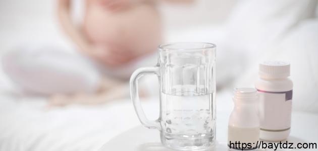 أضرار فيتامين د على الحامل