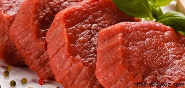 أضرار لحم البقر