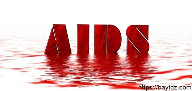 أعراض الإصابة بفيروس نقص المناعة