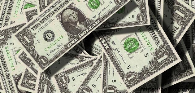أفضل الطرق لجمع المال