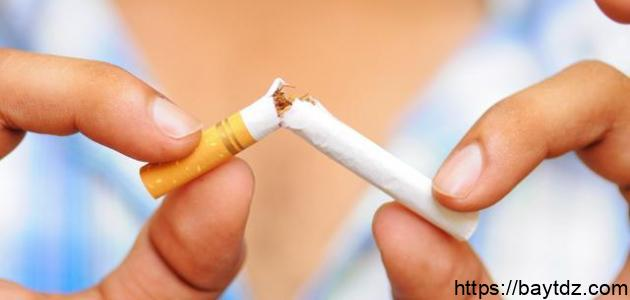 أفضل طرق الإقلاع عن التدخين