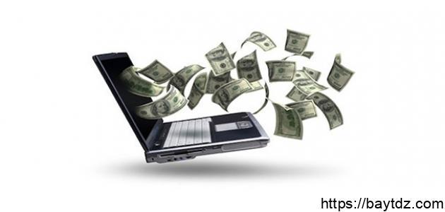 أفضل طرق الربح من الإنترنت