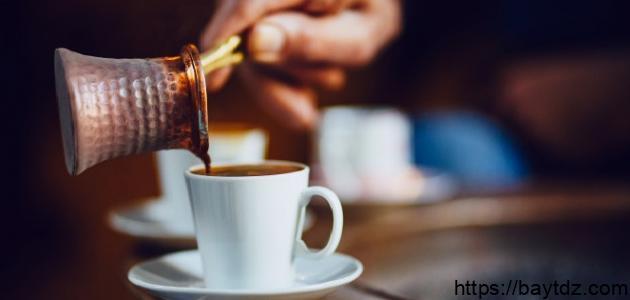 أفضل طريقة قهوة تركية