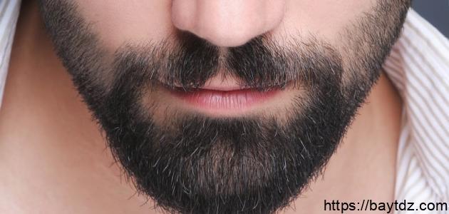 أفضل طريقة لتسريع نمو شعر اللحية