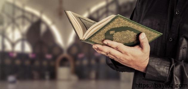 أفضل كتاب عن السيرة النبوية