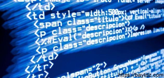 أفضل لغات البرمجة