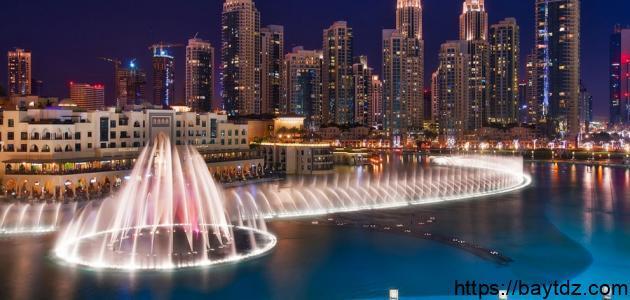 أفضل مكان سياحي في دبي