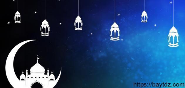 أفضل وقت للدعاء في رمضان