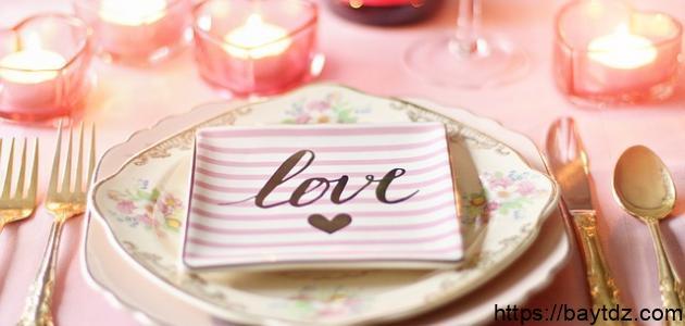 أفكار رومانسية للمتزوجين