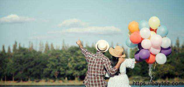 أفكار لحياة زوجية متجددة