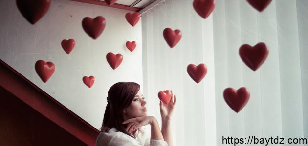 أقوال قصيرة عن الحب