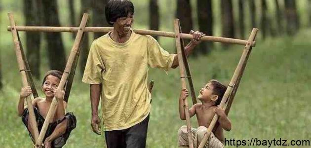 أقوال وحكم عن السعادة