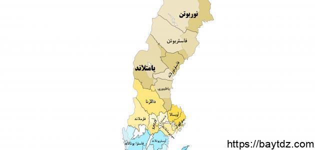 أكبر الدول الإسكندنافية مساحة