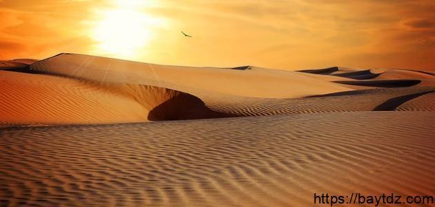 أكبر صحراء بالعالم
