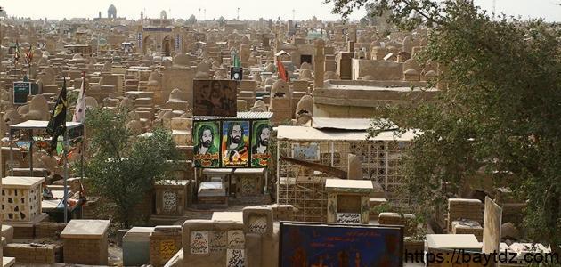 أكبر مقبرة في العالم