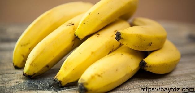أكل الموز على الريق