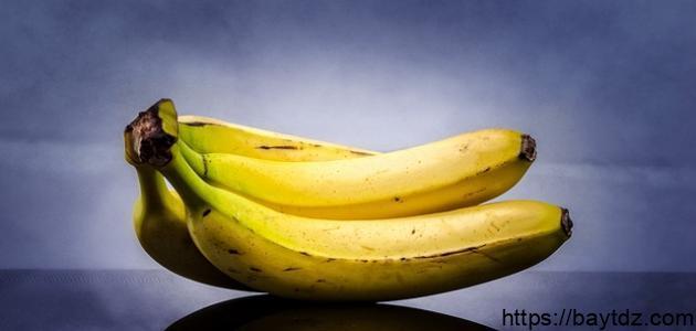 أكل الموز قبل النوم