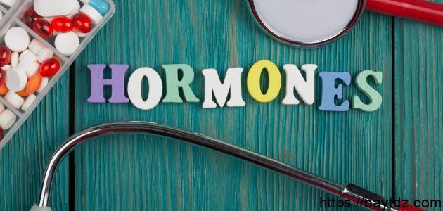 أمراض الغدد والهرمونات