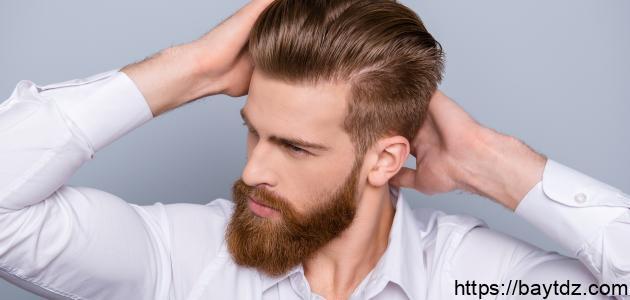 أمور تساعد على نمو شعر الوجه