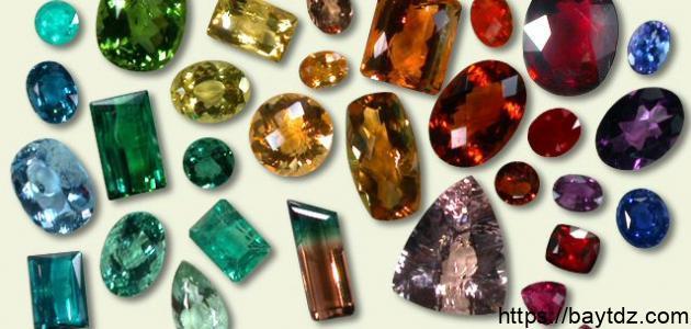 أنواع الأحجار الكريمة