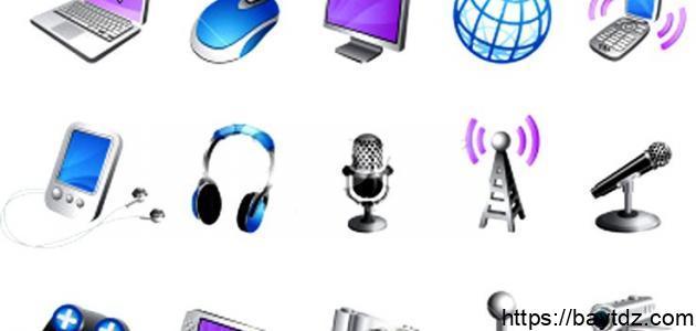 أنواع وسائل الاتصال