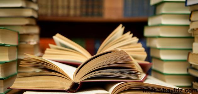 أهداف تدريس اللغة العربية