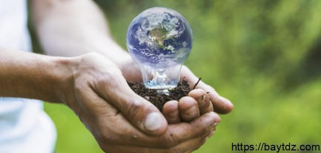 أهداف حماية البيئة