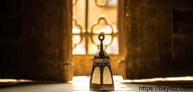 أهداف شهر رمضان