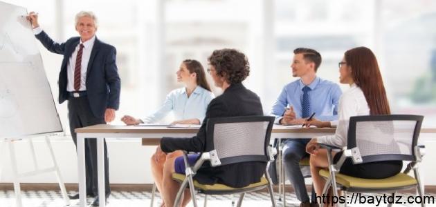 أهمية التدريب للموظف