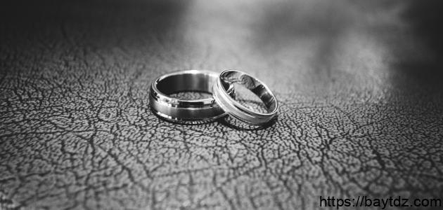 أهمية الزواج في حياة المسلم