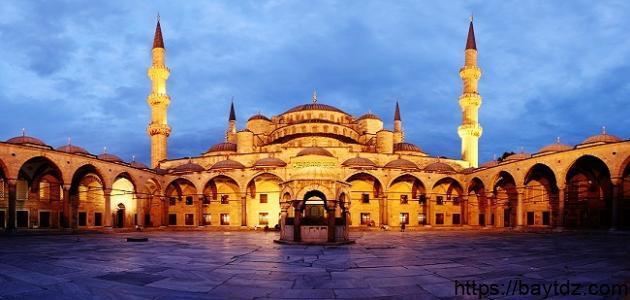 أهمية المسجد في الإسلام