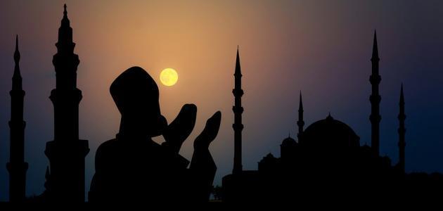 أهمية رمضان في الإسلام