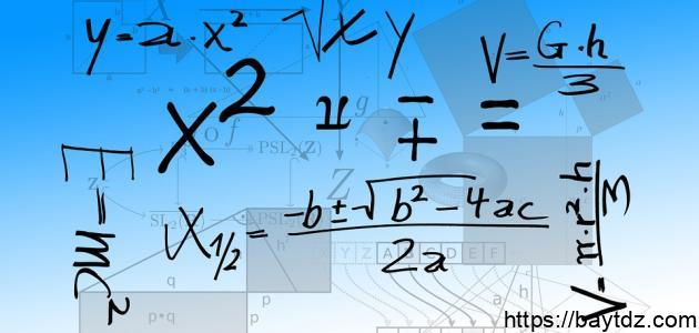 أهمية مادة الرياضيات