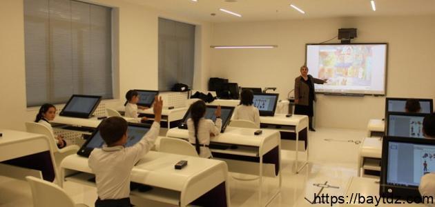 أهمية وفائدة استخدام التكنولوجيا في التعليم