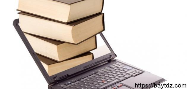 أهمية وفائدة الوسائل في العملية التعليمية