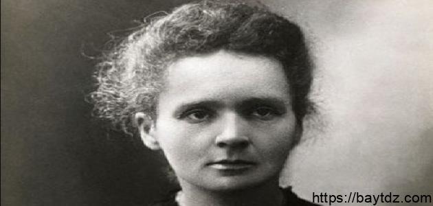 أول امرأة حصلت على جائزة نوبل