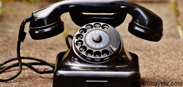 أول من اخترع الهاتف