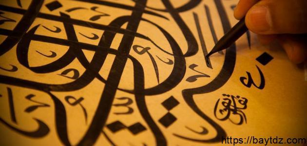 أول من نطق العربية