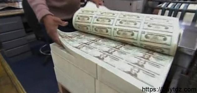 أين تصنع النقود