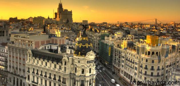 أين تقع مدريد