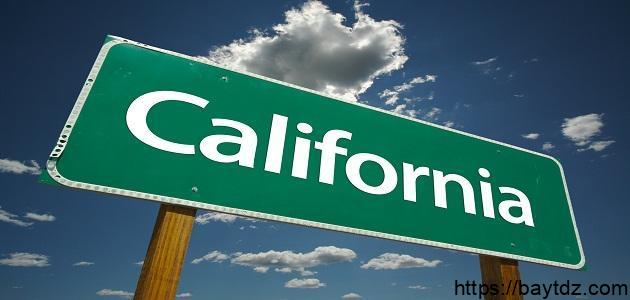 أين تقع مدينة كاليفورنيا