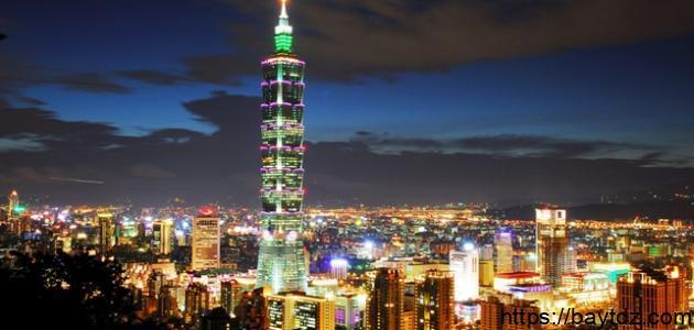 أين توجد تايوان